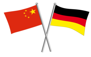 Übersetzer Chinesisch Deutsch