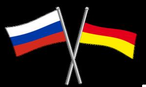 Übersetzer Russisch Deutsch